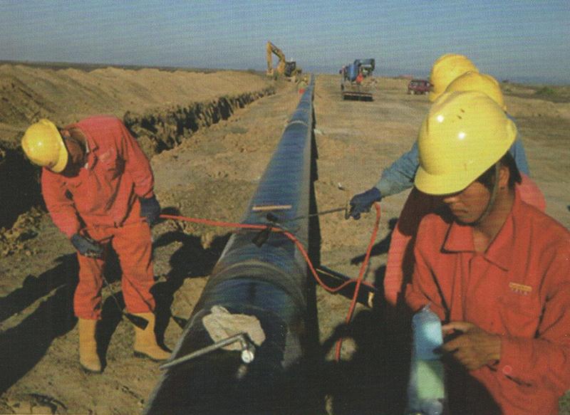 石油天然气管道保护亚博真人秀